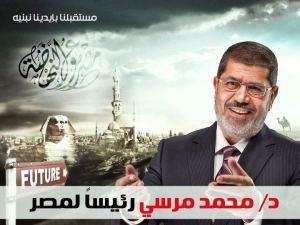 محمد مرسي morsy